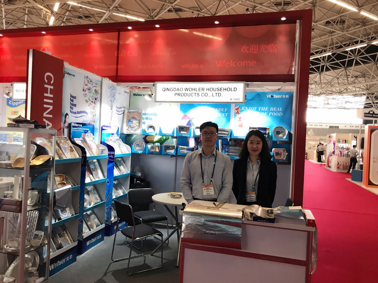 Qingdao Wohler Attends the Exhibition in Holland
